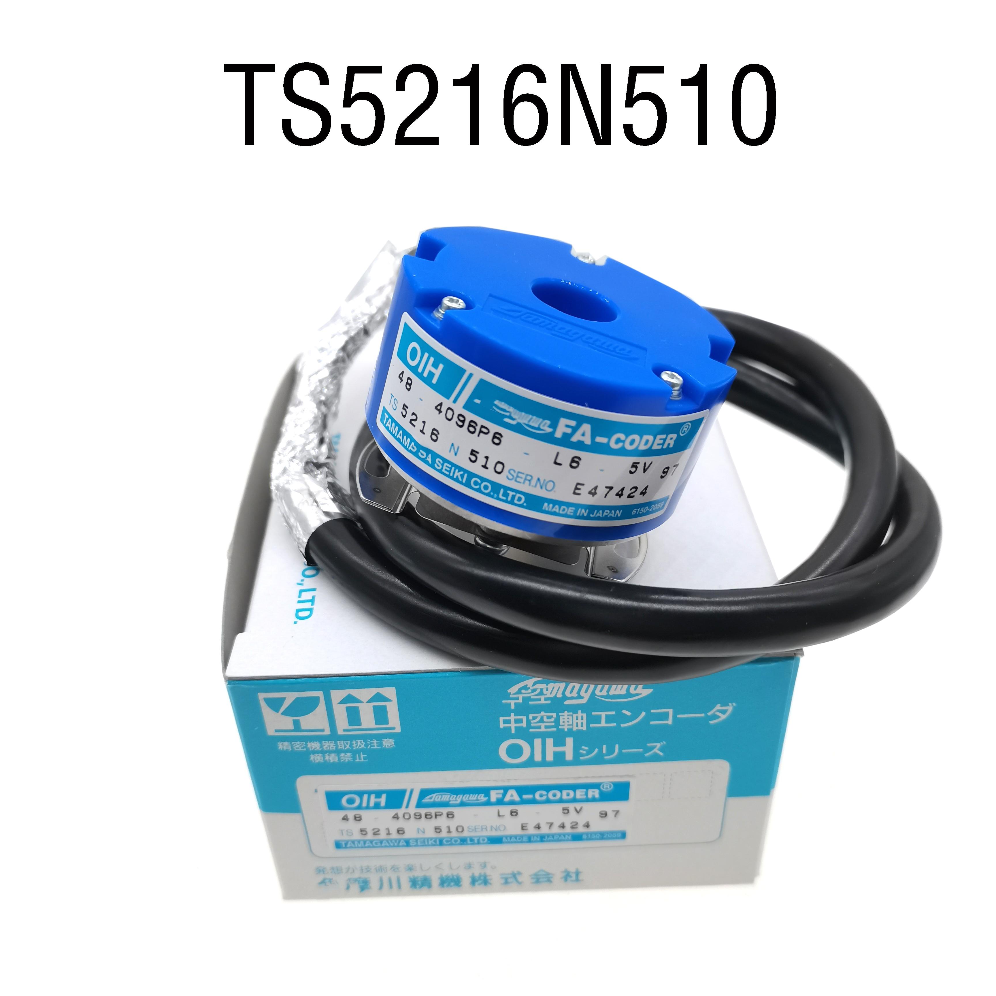جهاز تشفير محوري TS5216N510 OIH 48-4096P6-L6-5V, جديد وأصلي