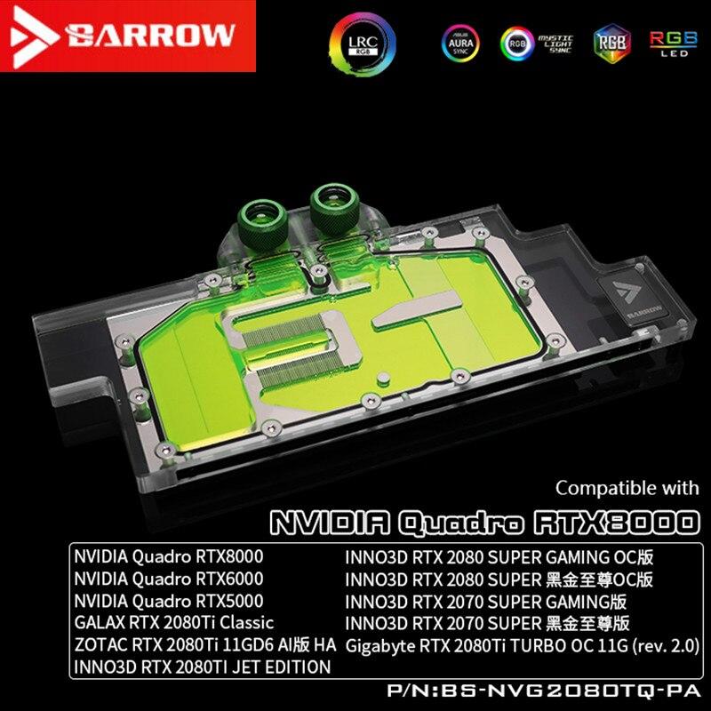 Блок для воды с полным покрытием для Leadtek RTX2080Ti Aurora rc2.0 5 В, кулер для видеокарты DIY, радиатор, для работы с нами, для Leadtek RTX2080Ti, Aurora rc2.0, 5 В
