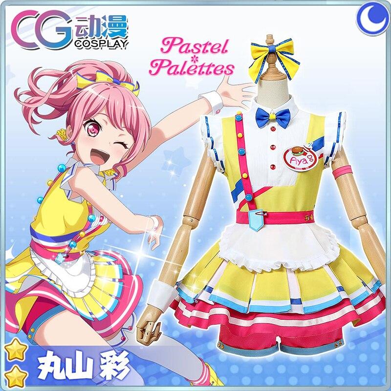 Quality Goods Anime BanG Dream! Maruyama Aya Cosplay Costume Cute Lolita Dress Party Role Play Clothing High-End Custom Make