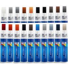 6 Color Car Paint Repair Pen Scratch Repair Pen Paint Repair Red Black White Silver Gray Paint Touch