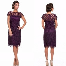 Charming On Sale Eggplant Lace Mother of the Bride Dresses Knee Length Cap Sleeves Jewel Neck Weddin