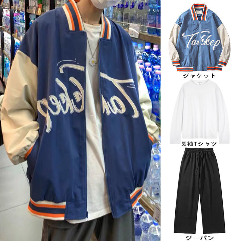Spring and autumn three-piece set stitched baseball suit jacket mens trend loose Port wind