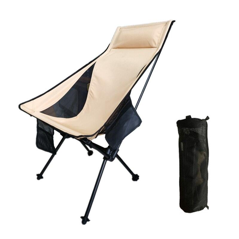 archpole стул chocolate moon Складной стул Moon Chair, пляжный садовый рыболовный стул, уличная мебель