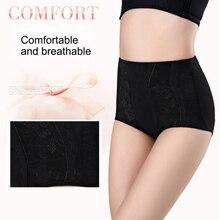 Sans couture femmes corps Shaper taille haute minceur ventre contrôle culotte culotte slips Shapewear sous-vêtements dame Corset