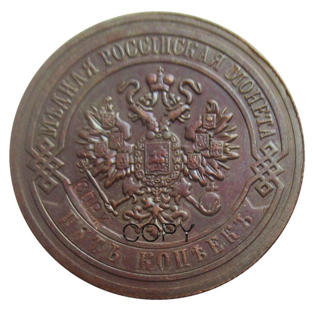 Ganze Set von RUSSLAND Nicholas II 5 KOPECKS 4PCS (1911 1912 1916 1917) Russische Kupfer Münzen KOPIEREN
