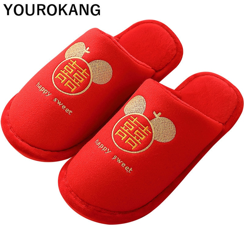 Winter Men Shoes Warm Men Home Slippers Indoor Floor Chinese Wedding Slippers For Male Unisex Couple Shoes Bedroom Plush Slipper