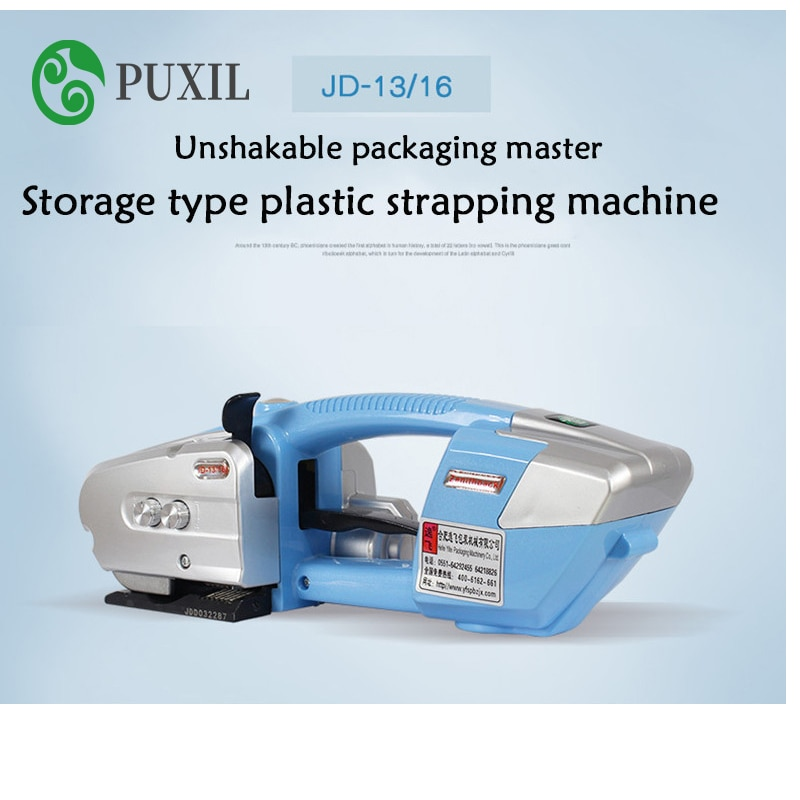 JD-16 Portable Portable Small Electric Full Automatic Packing machine portable electric baler enlarge