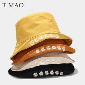 Women's Summer Hat Daisy Sunscreen Bucket Hat Womens Hats Harajuku Cap Hats for Women Fashion Bucket Hat Women beach headdress