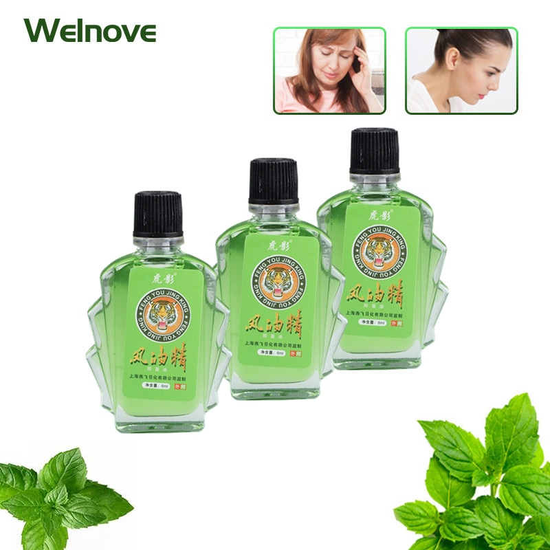 1Pcs 6ml Cool Oil Summer Mosquito Repellent Essential Oil Herbal Wind Oil Relieve Carsickness Headache Refreshing Anti Itching cool and refreshing oil adjustable artemisia oil mosquitoes itching drive midge moxibustion moxibustion partner cream