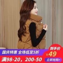 2021 Winter New Down Cotton Vest Women Short Slim Fit Slimming Waistcoat Vest Korean Fashion Lady Wa