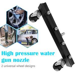 Image 3 - 13 дюймовый очиститель шасси, щетка для мытья воды с палочками, уличная Мойка под давлением, автомобильные противоударные ремонтные детали