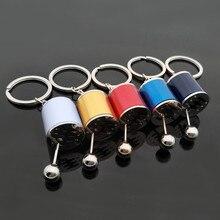 Bouton de vitesse levier de vitesse levier de vitesse boîte de vitesses porte-clés en métal porte-clés porte-clés porte-clés porte-clés porte-clés bijoux de mode nouveau cadeau