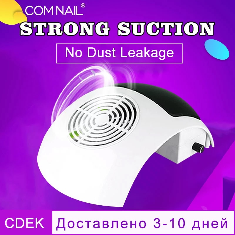 80W Nail Dust Collector Vacuum Cleaner for Manicures Hood Suction Dust Cleaner Nail Dust Collector N