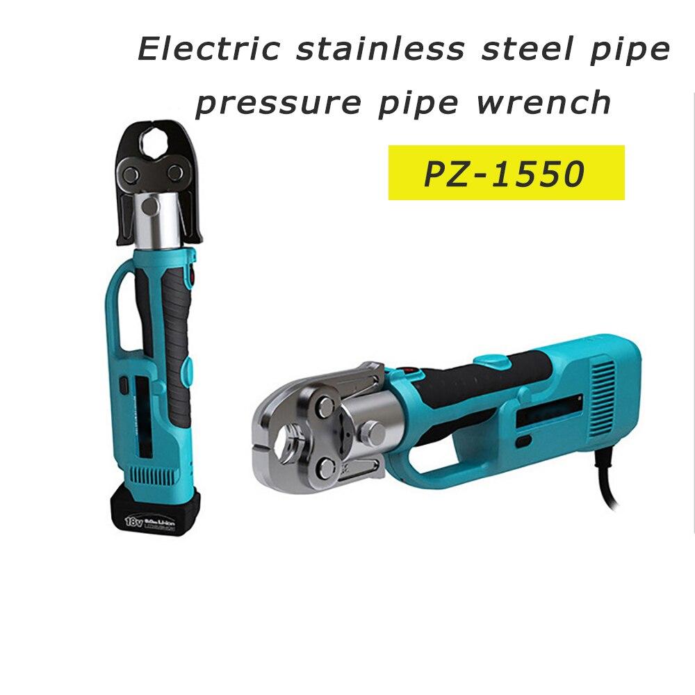 السلطة Pex الأنابيب أدوات تجعيد أدوات الضغط بطاريات قابلة للشحن مع VAU15-25mm لالفولاذ المقاوم للصدأ و أنبوب نحاسي PZ-1550