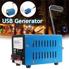 Cargador a Dinamo portátil de alta potencia, manivela manual de emergencia, generador de energía USB, generador de turbina de viento