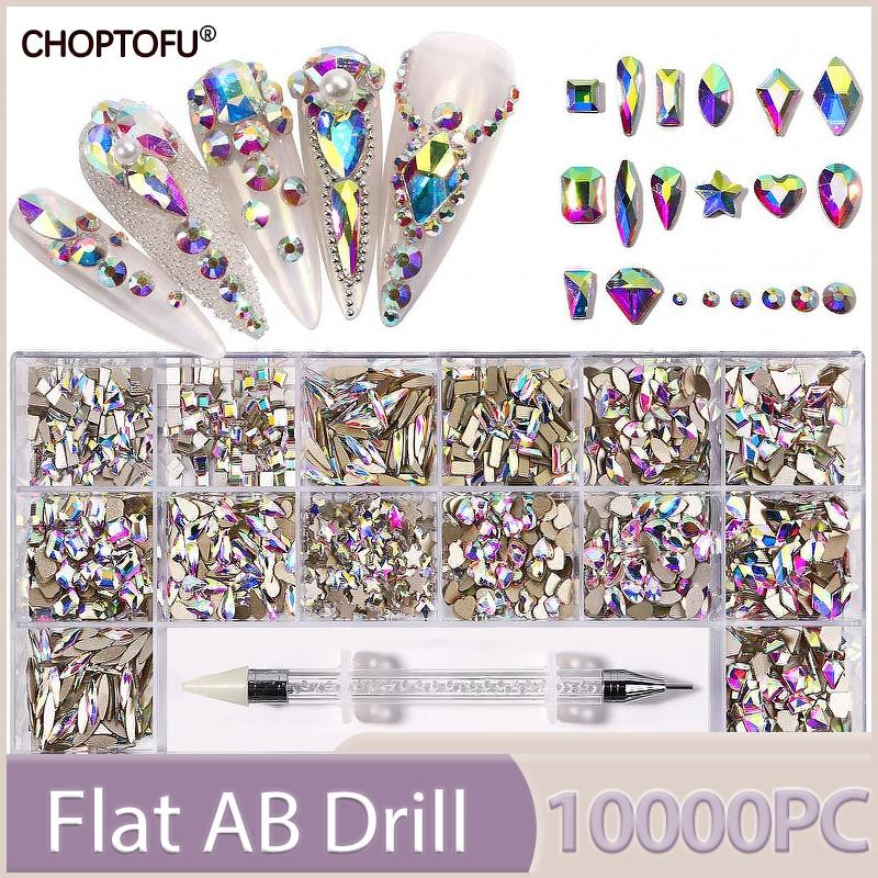 Accesorios para decoración artística de uñas, 21 celdas/caja/1 bolígrafo, parte posterior plana,...
