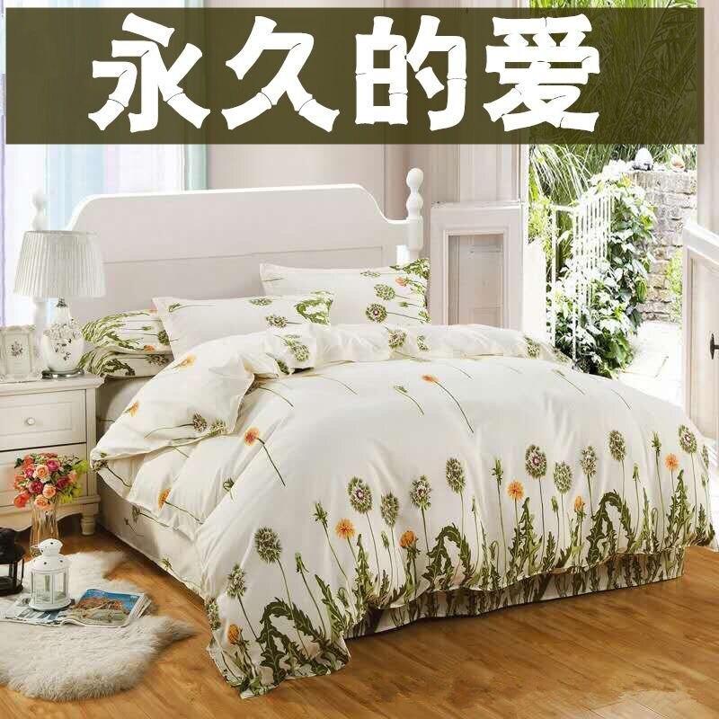 4pcs/Set Home Textile  Cotton Bedding Sets Children's/Adult Bedding Set Bed Linen Duvet Cover Bed Sheet Pillowcase/bed Sets