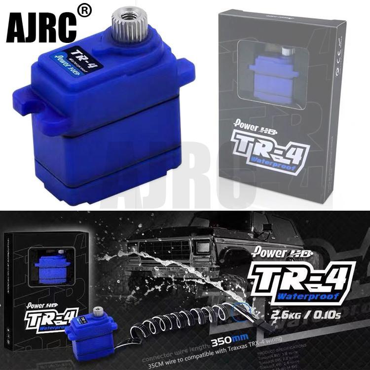 PowerHD TR-4 تراكسس TRX-4 المدافع برونكو g500 TRX6 G63 التفاضلية قفل التحول للماء ميتال جير أجهزة صغيرة يستبدل 2065