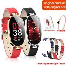 B79 Women Smart watch Sport Heart Rate Monitor Waterproof  Fitness Pedomete Girl Bracelet gift for g
