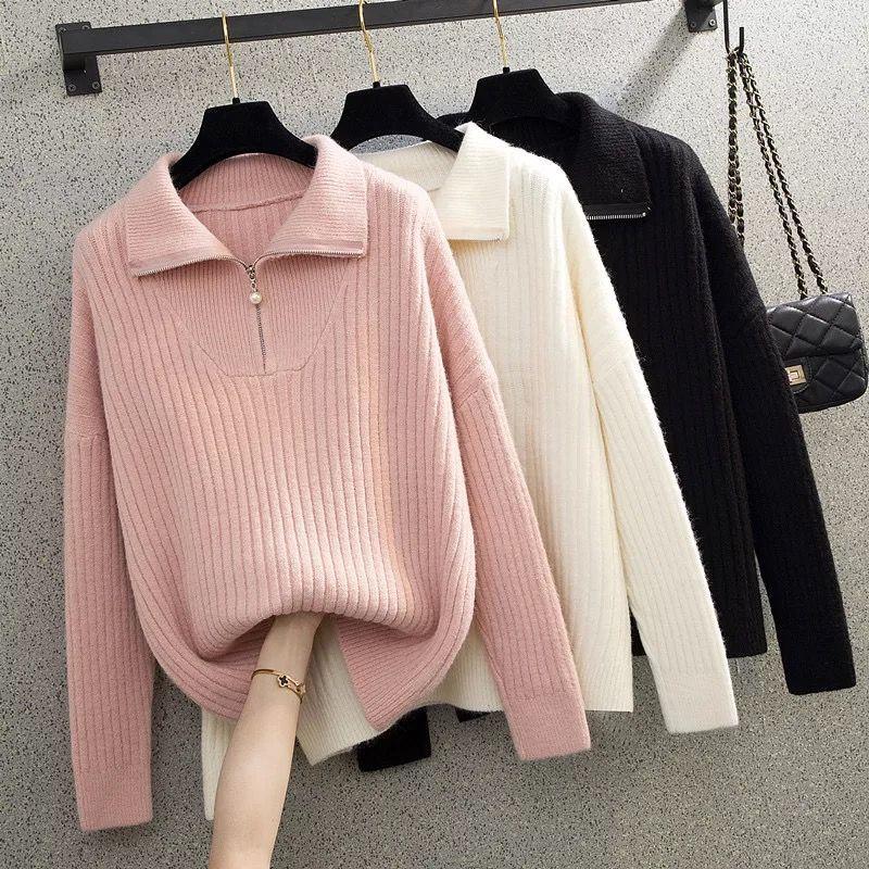 Модный плотный женский джемпер с высоким воротником на молнии свободный женский джемпер вязаный однотонный теплый осенний женский свитер ...