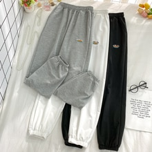 2020 Autumn New Loose Tappered Sports High Waist Casual Slimming Harem Pants Female Student Trousers