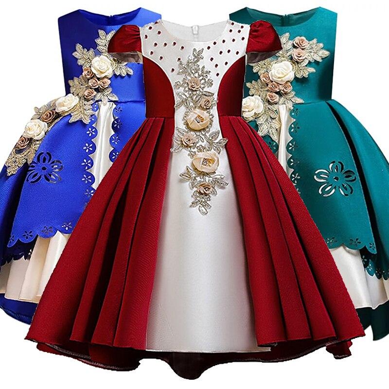 Flower Girl Dresses Lace Sequins Girl Summer Children Wedding Party Birthday Tutu Dress 2 4 6 8 10 12 Years