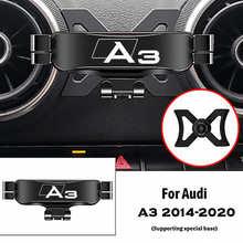 Для Audi A3 S3 8V 2014-2020 воздуховыпускное отверстие зажим подставка для крепления GPS тяжести навигатора автомобиля аксессуары автомобиль мобильн...