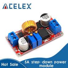 Оригинальный 5A DC В DC CC CV литиевая батарея понижающая плата для зарядки светодиодный преобразователь питания литиевое зарядное устройство п...
