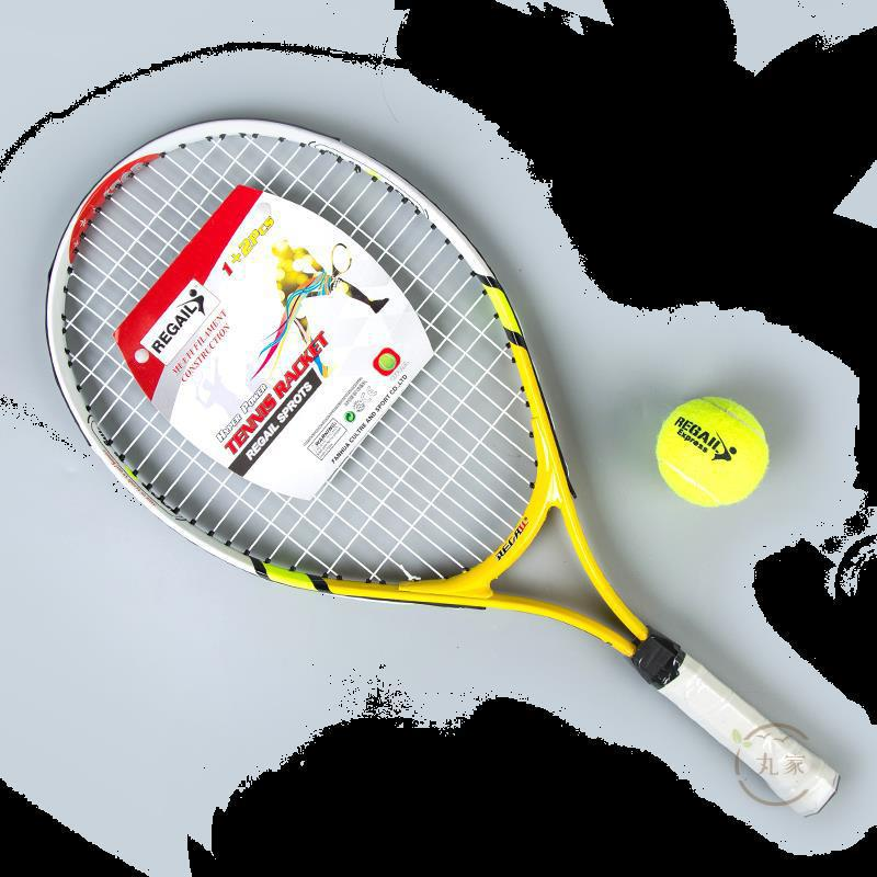 Professional Adults Tennis Racket Adults Carbon Fiber Outdoor Teenager Tennis Racket Rakiety Do Tenisa NEW High Quality BD50TB