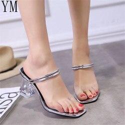 Sexy limpar pvc transparente bombas sandálias perspex salto stilettos salto alto ponta dos pés das mulheres sapatos de festa boate bomba 35-39