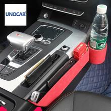 Sac de rangement de copilot pour Audi Q5L   Sac de rangement de copilot support deau de contrôle central de verre de boîte de rangement pour 18-20 Audi Q5L