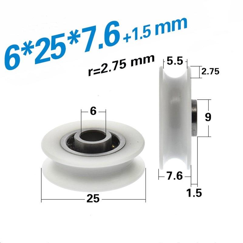 20 قطعة U الأخدود البلاستيك المغلفة تحمل مفتوحة 6*25*7.6 مللي متر المسار دليل الأسطوانة عجلة بكرة النايلون بوم تتحمل 6 مللي متر قطرها 25 مللي متر