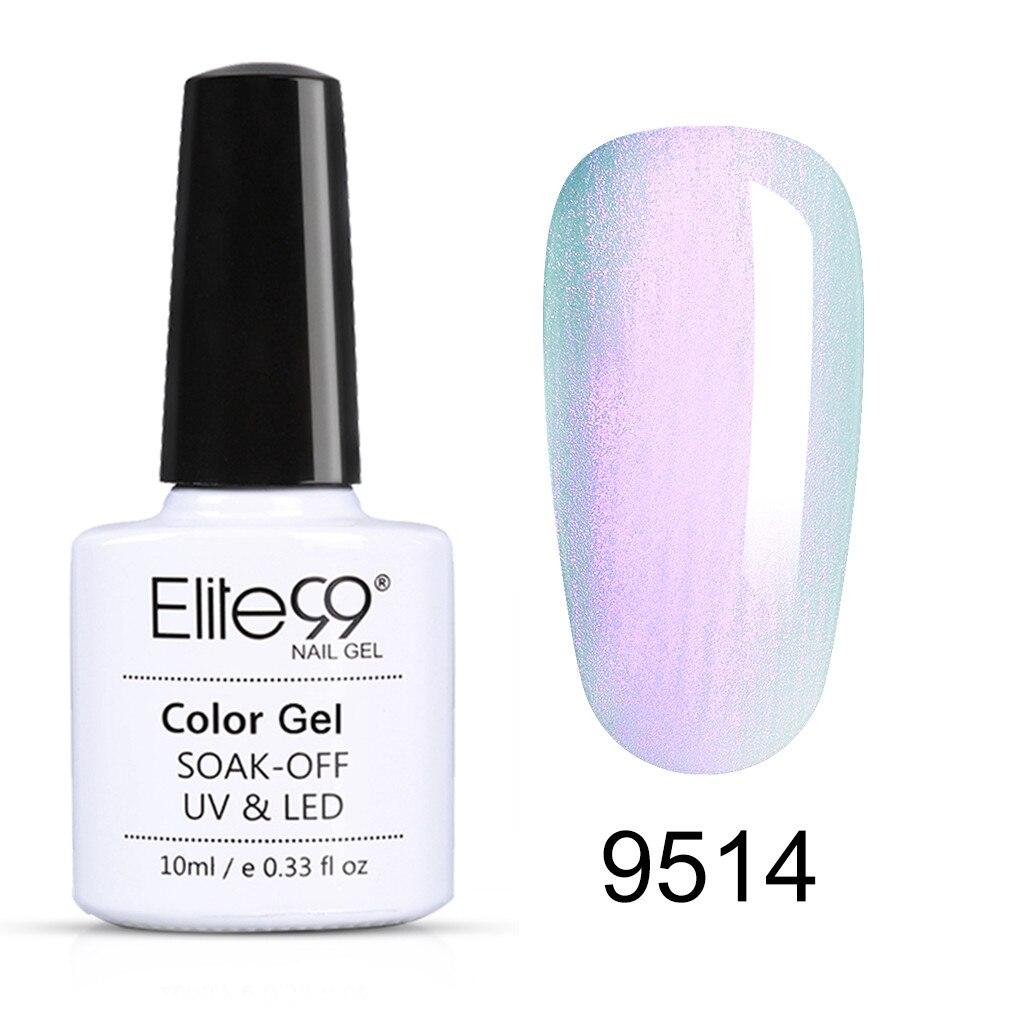 Elite99 10 мл оболочка жемчужные УФ-гель для ногтей био-Гели Soak Off грунтовка для ногти гель лак русалка! полупостоянная лак для ногтей, полустойкое к