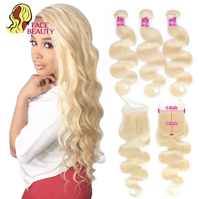 Facebeauty 613 cabello humano rubio miel de Color trama de 8 - 30 pulgadas Remy brasileño onda del cuerpo 2/3/4 mechones con cierre de encaje 5x5