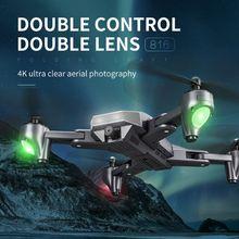 RC 드론 4K 카메라 광학 흐름 Selfie Dron Foldable Wifi Quadcopter Helicopt