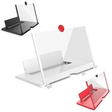 12 pouces téléphone portable écran loupe 3D agrandisseur vidéo amplificateur projecteur support support de bureau support pour téléphone