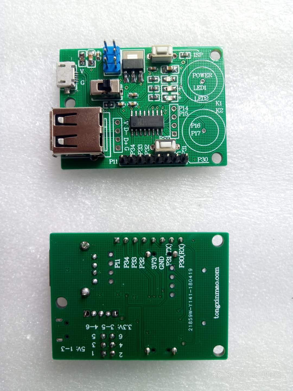 placa-de-desarrollo-wch-ch554g-puerto-usb-dispositivo-pantalla-tactil-usb