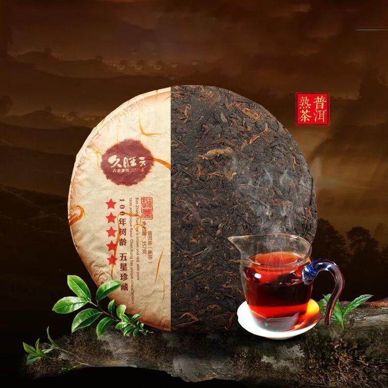 Китайский чай высокого качества Юньнань Пуэр 357 г Китайский зрелый пуэр чай шу Пу эр зеленый органический чай Юнь Нань Пу эрх