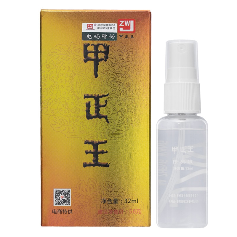 Дезодорант-дезодорант 32 мл, дезодорант-антиперспирант с кристаллами для женщин и мужчин, дезодорант-дезодорант