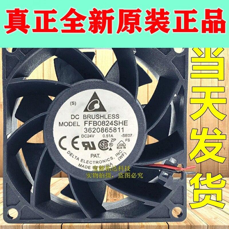 ¡Envío gratis! FBB0824SHE 24V 0,51 a 8038 8CM Cojinete de bolas doble gran capacidad de explosión de aire ventilador del convertidor de frecuencia