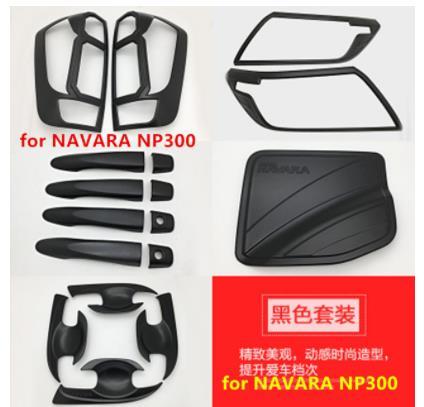 Frente + cubierta de lámpara de faro trasero cubierta de la manija de la puerta tapa de tanque de combustible del tanque de Gas de la cubierta para Nissan NAVARA NP-300 2014-2018 estilo de coche