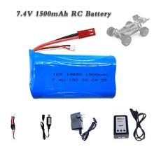7.4V 1500mAh Lipo Battery With Charger For MJX F 45 Wltoys A959 RC Helicopter Car Parts Lipo 2S 1865
