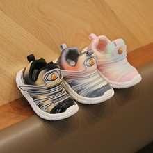 Children's Sneakers Brand Kids Shoes Autumn New Baby Toddler Sports Shoes Breathable Caterpillar Gir