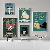 Affiche de chat noir mentale  vos fesses  serviettes mon seigneur  impression artistique Vintage  Hello Sweet joues  peinture sur toile pour salle de bains  decor de maison