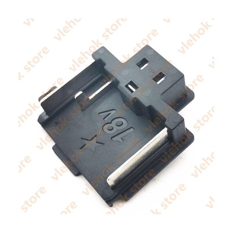 Клемма аккумулятора для MAKITA BDA350 BCS550 BBO180 DUR361U DUR182U DHR242 DHR202 DHR165 DGD800 DGA452RFE DDF458 DDA350 DBO180Z