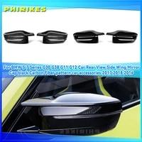 for bmw 5 7 series g30 g38 g11 g12 car rear view side wing mirror cap black carbon fiber pattern car accessories 2017 2018 2016