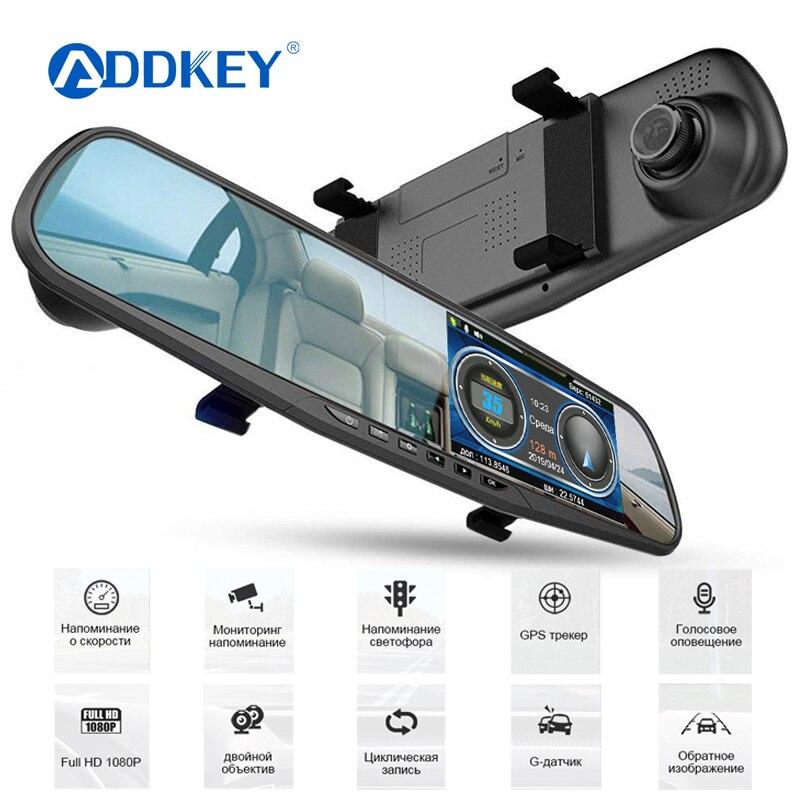 ADDKEY سيارة DVR الرادار الكاشف مرآة كاميرا فيديو مسجل FHD 1080P السيارات كاميرا عدسة مزدوجة الرؤية الخلفية كاميرا Speedcam داش كاميرا