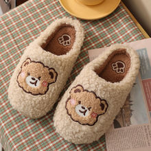 Kawaii Embroidery Bear Home Slippers Women Fashion Couple Soft Indoor Slippers Winter Plush Zapatill
