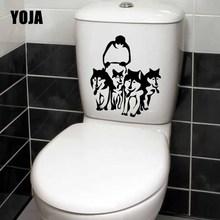 YOJA-autocollant mural de décoration de maison   Étiquette autocollante créative de toilettes, motif de chiens Husky et de traîneau, en forme de