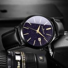 Waterproof Wristwatch Men Quartz Wristwatches Starry Sky Men's Quartz Wrist Calendar Steel Mesh Stra